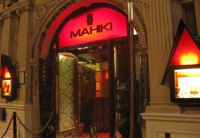 Mahiki Photo Gallery