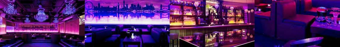 Paper Club Table Booking London